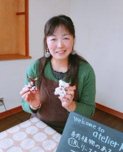 009竹花真由美さん
